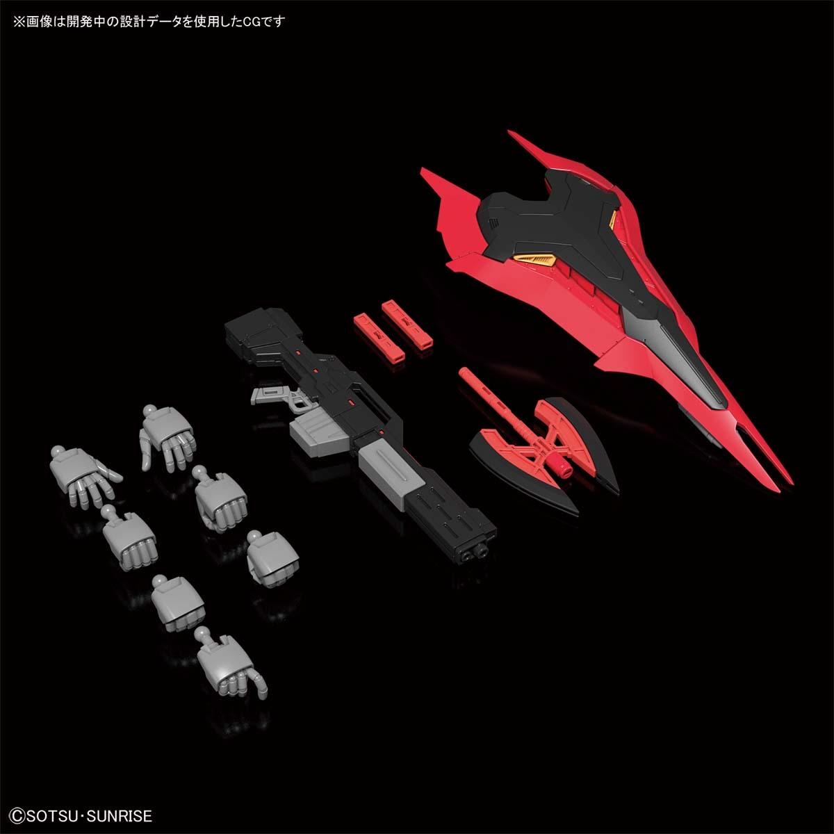 RG #29 1/144 MSN-04 Sazabi - Release Info - Gundam Kits Collection on