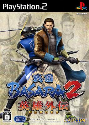 Sengoku BASARA 2 Heroes PS2 GAME ISO