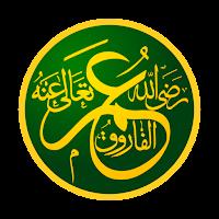 Mengenal Kekhalifahan Umar bin Khattab