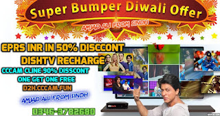 CCCAM AND RECHARGE DTH EPRS SERVICE