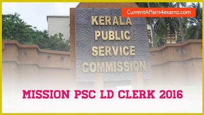 Kerala PSC LD Clerk 2016