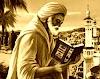 أقوال أبو يزيد البسطامي في الأحوال والمقامات (2)