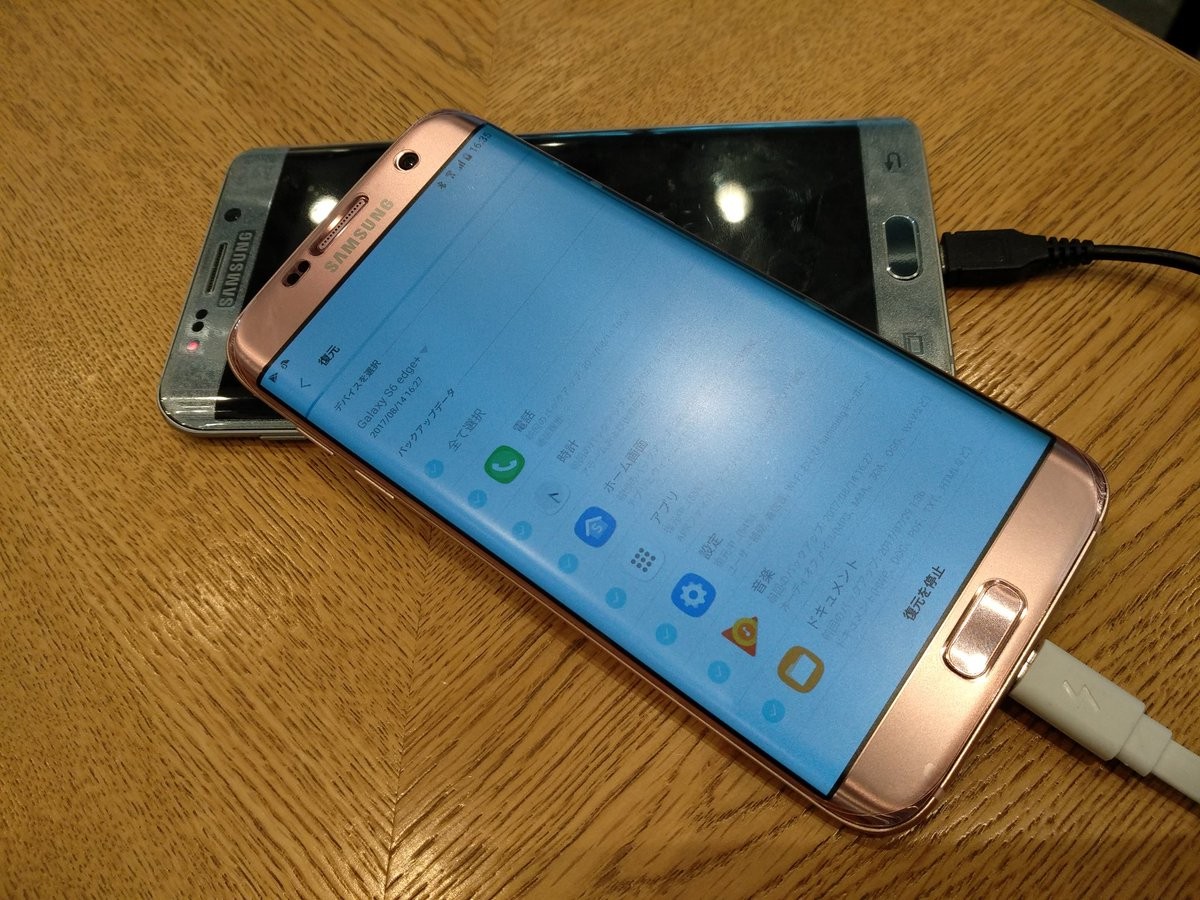 Backspace Samsung Galaxy S7 Edge Sm G9350 S6 Plus G9287c Dsdsmicrosdsim2s6 023mm
