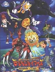 Digimon Tamers  La pelicula 05 - La batalla de los aventureros.