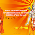 Happy Ramnavami - Shirdi Sai Baba Wallpaper - Free Download