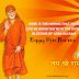 Video - Celebrating Ramavani - Lord Sai Baba's Way