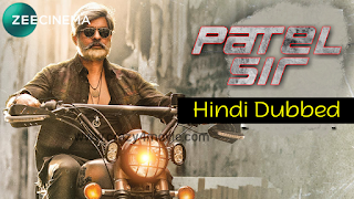 Patel s.i.r Hindi dubbed movie