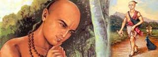 वराहमिहिर प्राचीन भारत के महान वैज्ञानिक और उनकी खोजे -Ancient India's great scientist and his search -