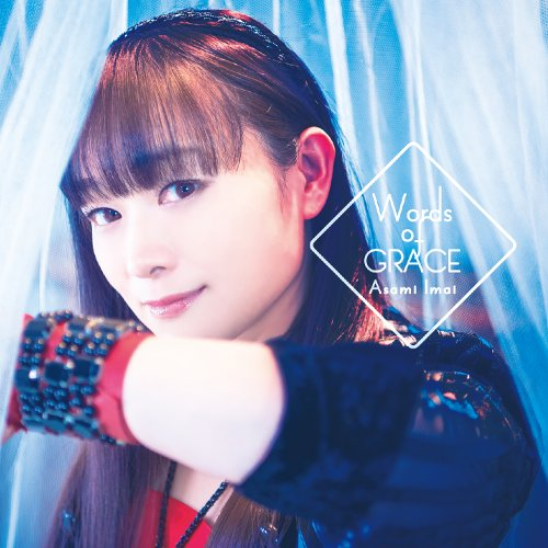 今井麻美 (Asami Imai) - Words of GRACE