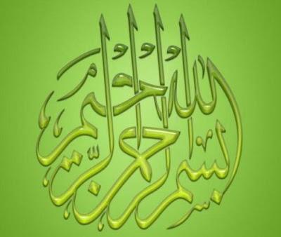 Wallpaper Bismillah