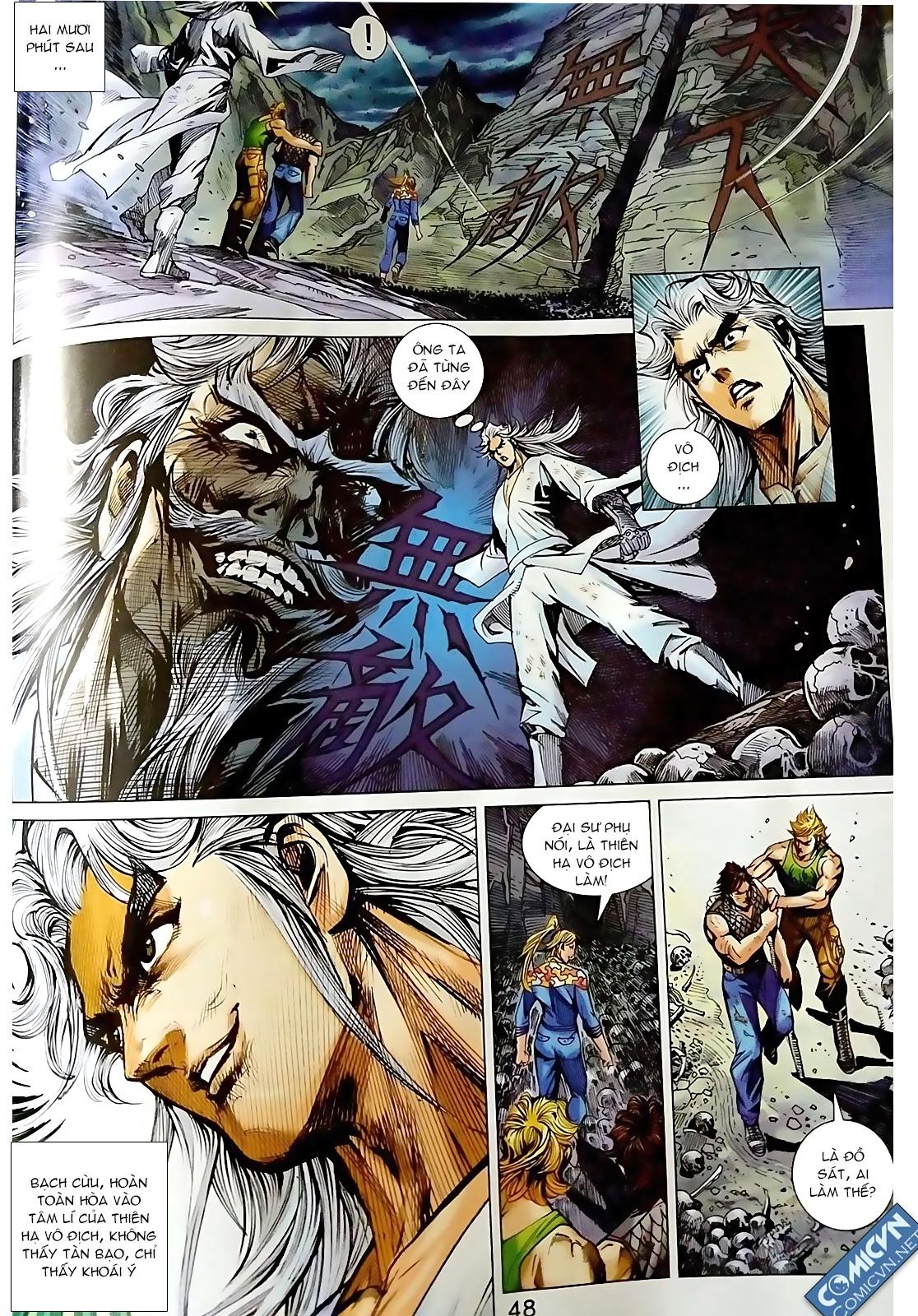 Tân Tác Long Hổ Môn trang 1