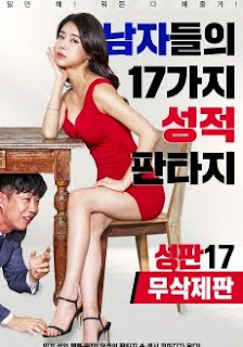 Download 17 Sexual Fantasies Of Mens (2018) WEB-DL Subtitle Indonesia