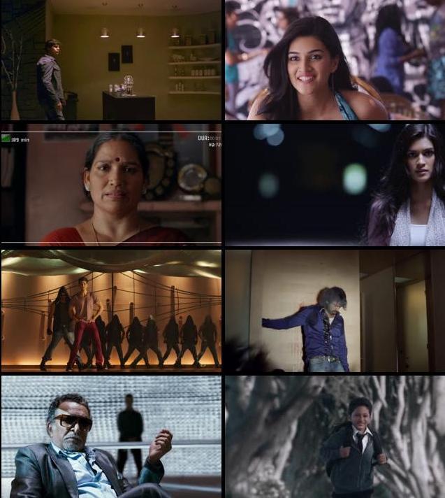 1 Nenokkadine 2014 UNCUT Dual Audio Hindi 480p BluRay