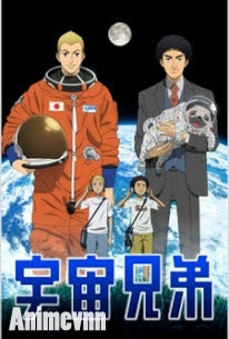 Uchuu Kyoudai - Space Brothers 2012 Poster