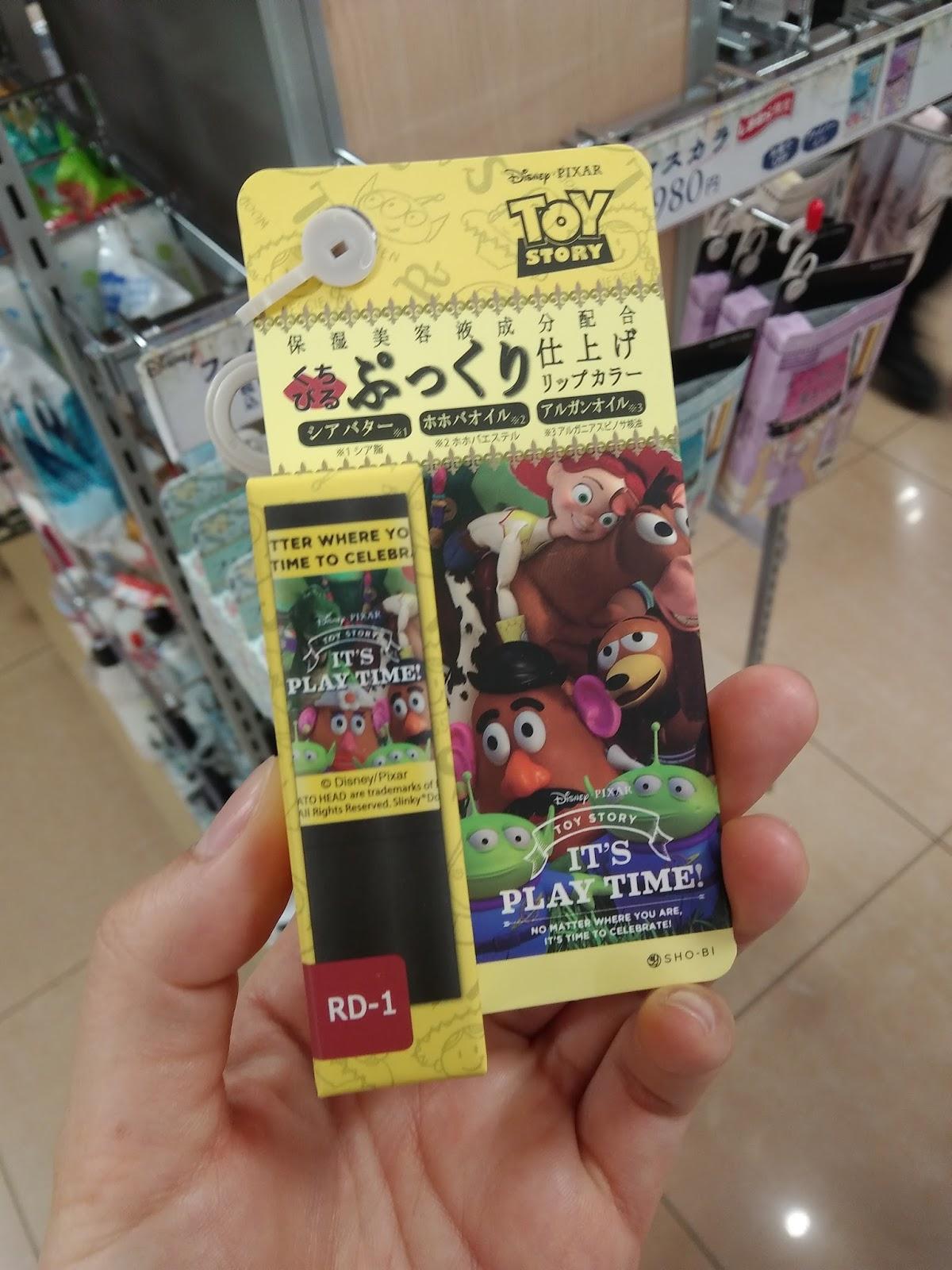 ディズニーファンdのtdrグッズブログ☆: しまむらディズニー祭