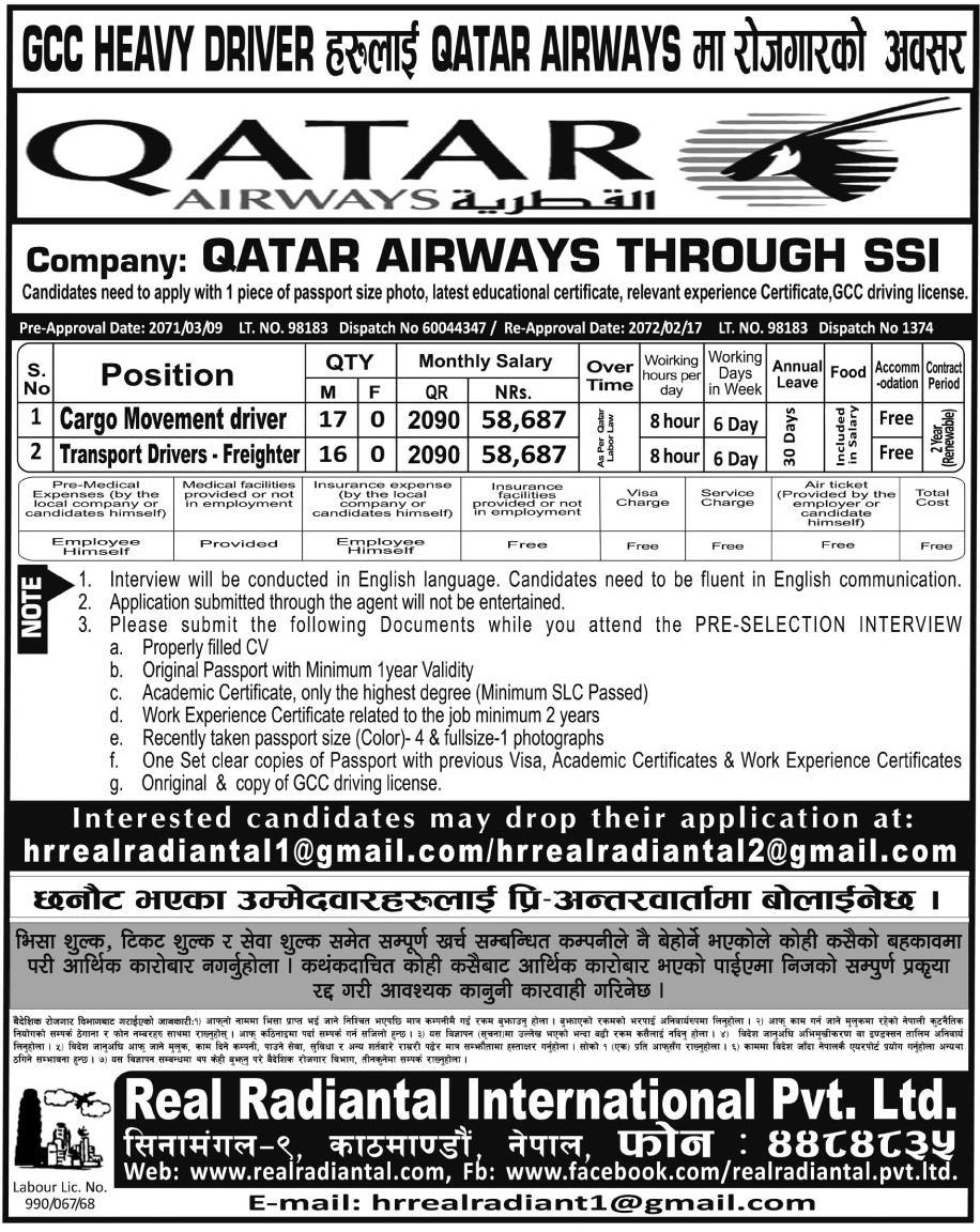 Foreign Employment Opportunities - Qatar Airways   Jobs in ...