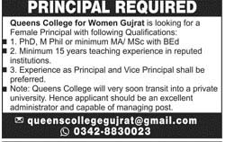 Queens College is looking for Principal in Gujrat