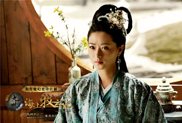 Wan Qian in Tribes and Empires: Storm of Prophecy