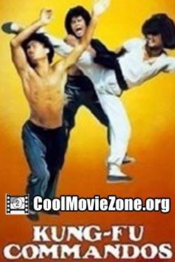 Kung-Fu Commandos (1979)