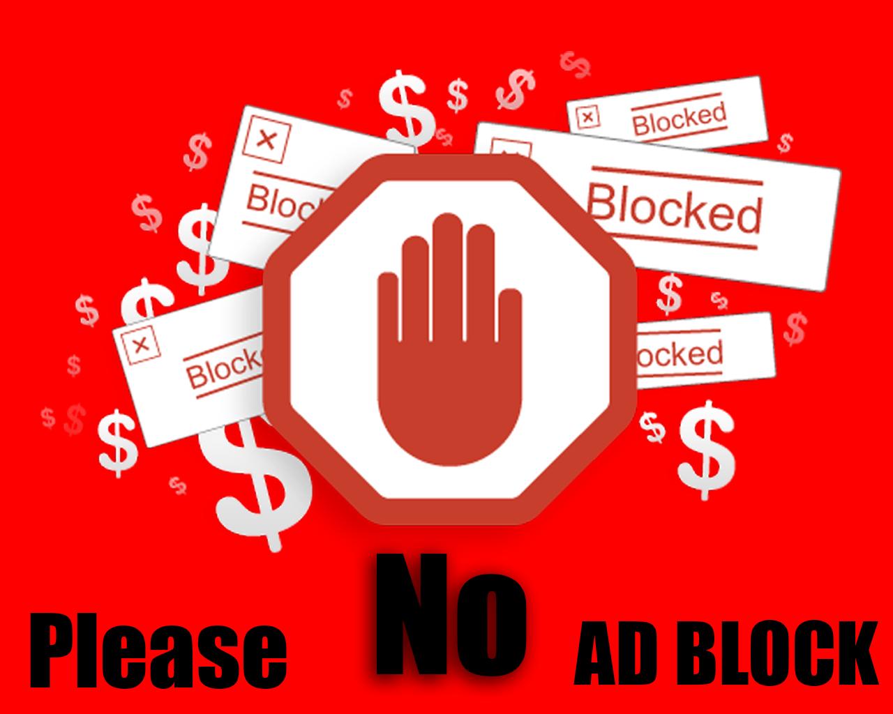 لهذه الاسباب عليك ان تتوقف فى استخدام adblock