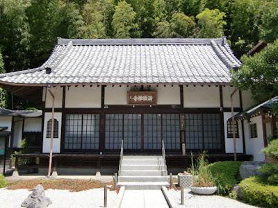 横須賀満願寺