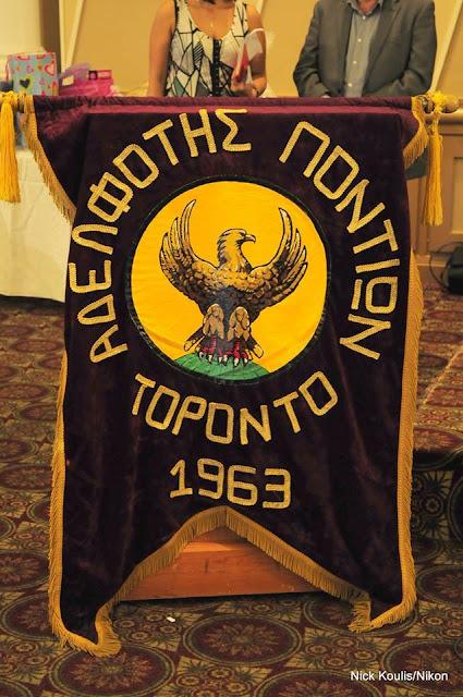 Η Αδελφότητα Ποντίων Τορόντο «Παναγία Σουμελά» καλεί τα μέλη της σε Γεν. Συνέλευση