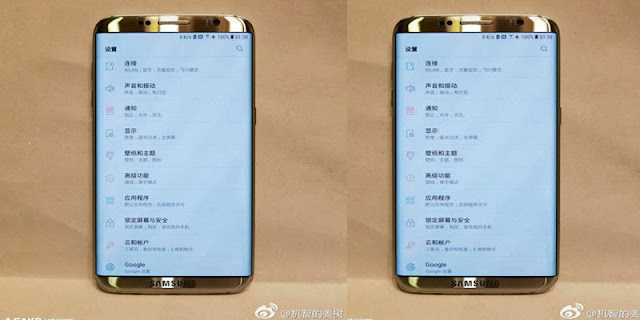 samsung-galaxy-s8-rumors