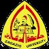جميع مناهج كلية الهندسة جامعة الزقازيق للترم الاول