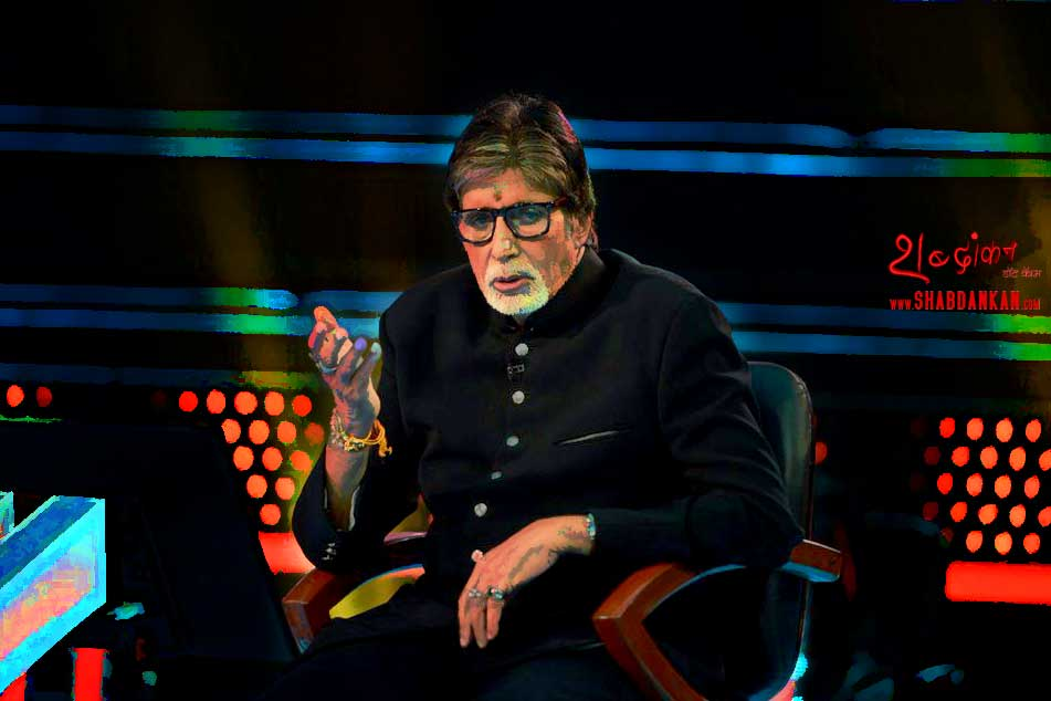 Mega Star Amitabh Bachchan Commences the shoot of Kaun Banega Crorepati Season 9
