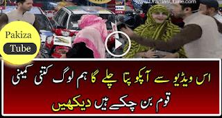 Jeeto Pakistan scandal