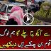 Watch Shameless Activities Scandal In Jeeto Pakistan