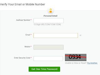Mobile Number Ko Aadhaar card se link kaise kre