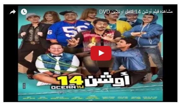 http://www.dailymotion.com/AhmedElwahsh