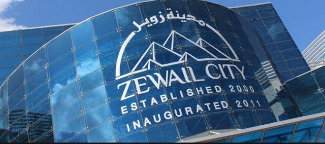 شروط ومواعيد التقديم والقبول فى جامعة زويل للعلوم والتكنولوجيا 2015 بالتفاصيل