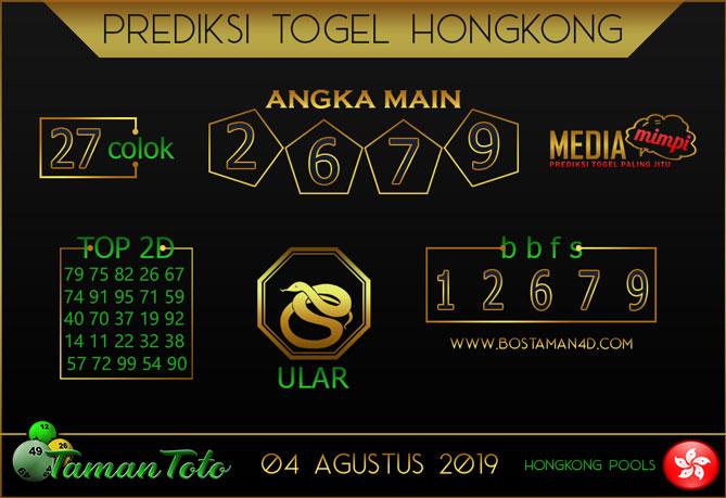 Prediksi Togel HONGKONG TAMAN TOTO 04 AGUSTUS 2019