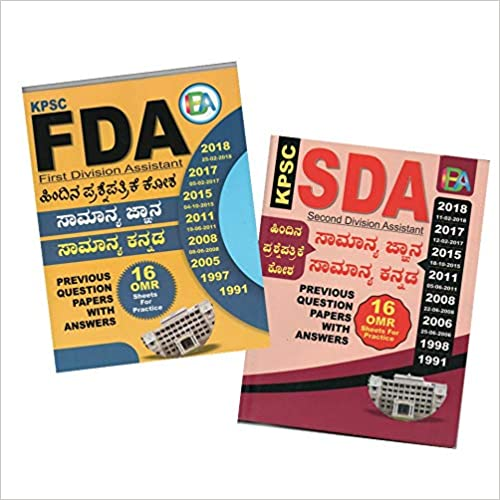 MUST BUY BOOKS FOR FDA/SDA 2020