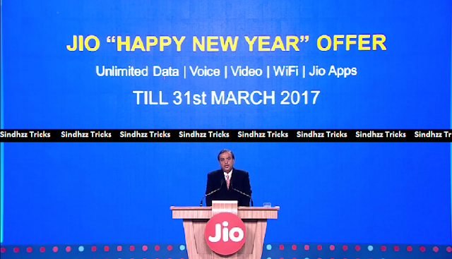 Jio Happy New Year Offer - How to Get and Limitations
