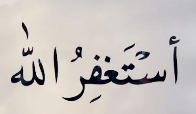 Amalan yang Bisa Menghapus Dosa Menurut Quran dan Hadits