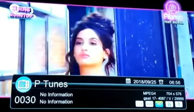 PTunes Music Channel Coming Soon by ITV Network : Punjabi Music Channel