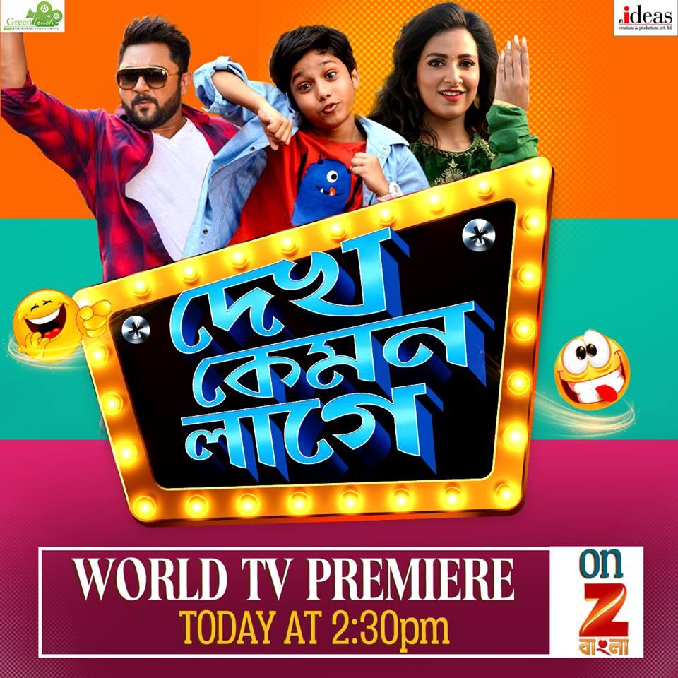 Bangla Sex Video Full Movie
