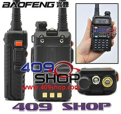 baofeng dm 5r plus manual