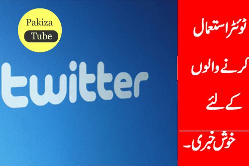 Twitter words limit