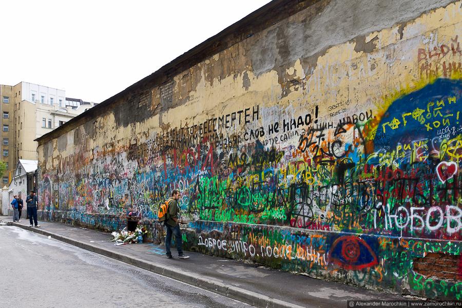 Стена Виктора Цоя в Кривоарбатском переулке