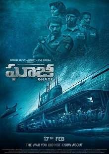 Ghazi Telugu Movie Review