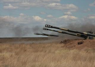 Pasukan Artileri Rusia
