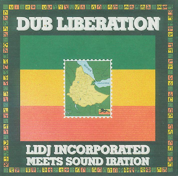 Compartilhandoreggae blogspot com: Lidj Incorporated
