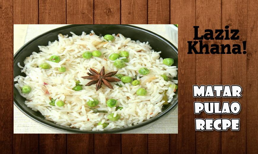 मटर पुलाव बनाने की विधि - Matar Pulao Recipe in Hindi - Peas Pulao Recipe in Hindi