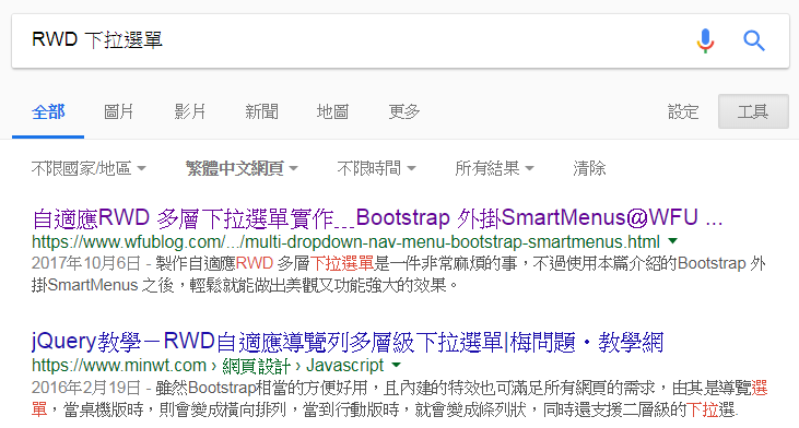 blogger-breadcrumb-json-ld-structured-data-2.png-輕鬆讓 Blogger 搜尋結果出現麵包屑(breadcrumbs)導航﹍使用結構化資料 JSON-LD