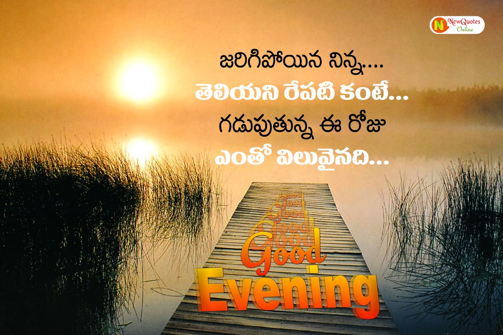 Good Evening Messages Quotes Sayings With Picture New Quotes
