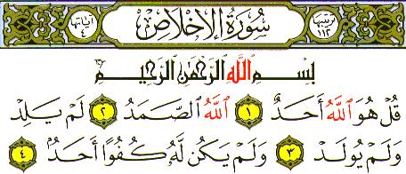 Surat Al Ikhlas Arab Latin Dan Terjemahan